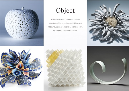 Object 展